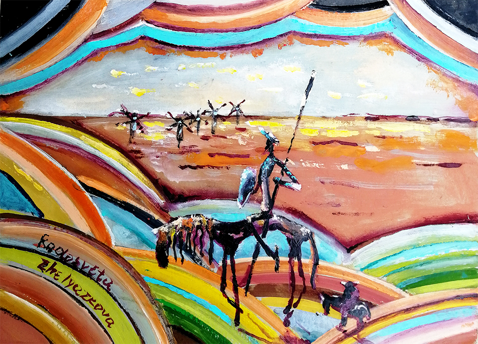 Don Quixote de La Mancha and Sancho Panza