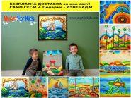 Безплатна доставка САМО СЕГА! Уникални картини за детски стаи!